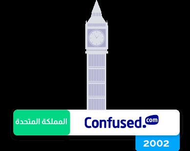 المملكة المتحدة confused.com