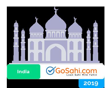 India Gosahi