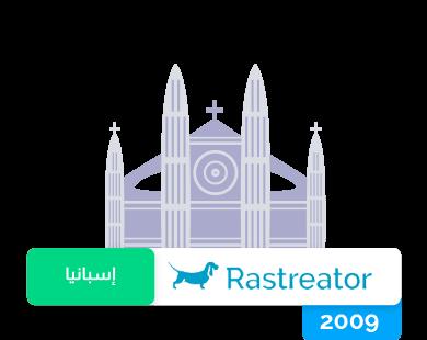 Rastreator إسبانيا