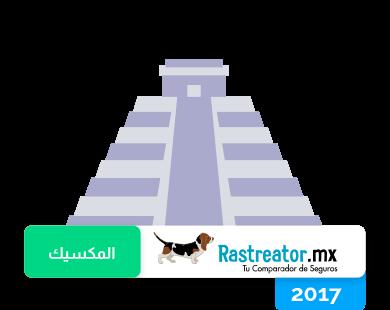 المكسيك Rastreator