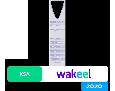 Saudi Arabia wakeel