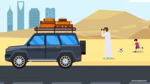 road trip in Saudi Arabia