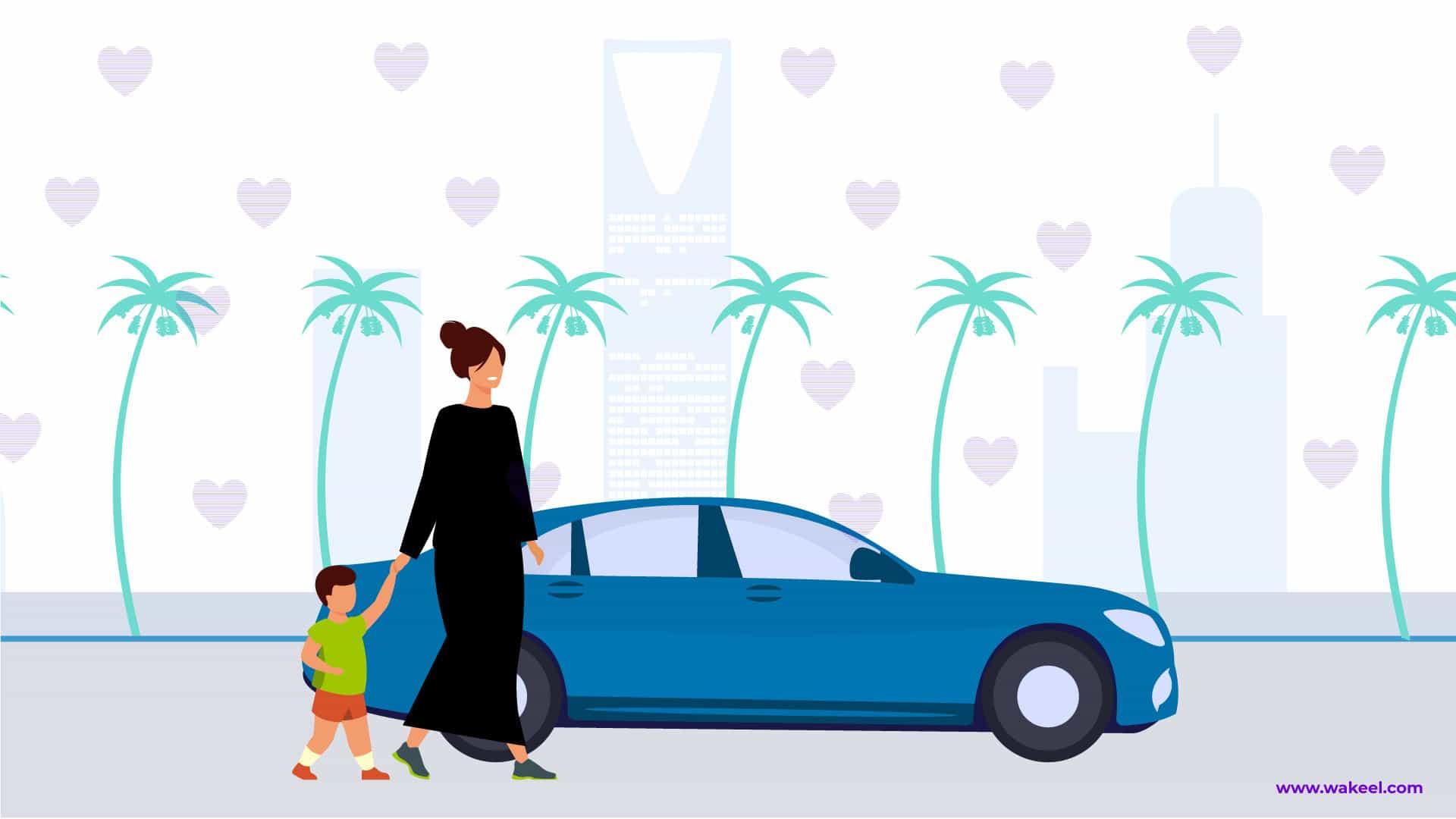 مزايا وخصومات تأمين السيارات للأمهات في السعودية