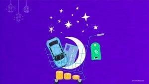 عروض تأمين السيارات في رمضان البركات