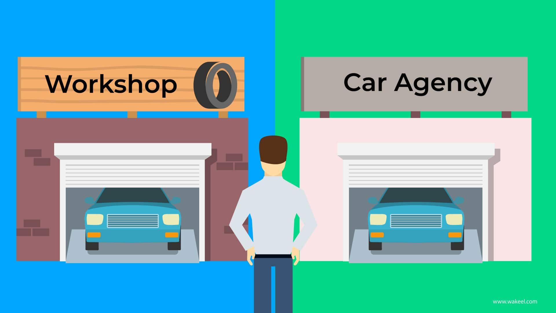 الفرق بين تصليح الوكالة أو ورشة معتمدة في التأمين الشامل